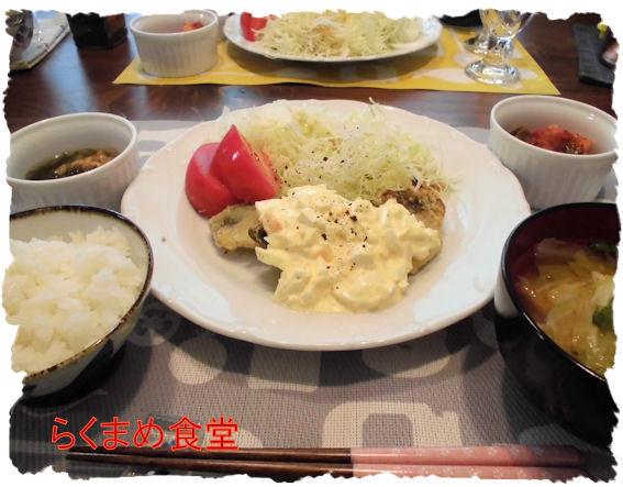 鯵フライ定食