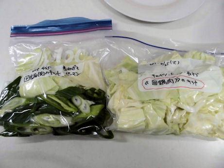 回鍋肉野菜キット