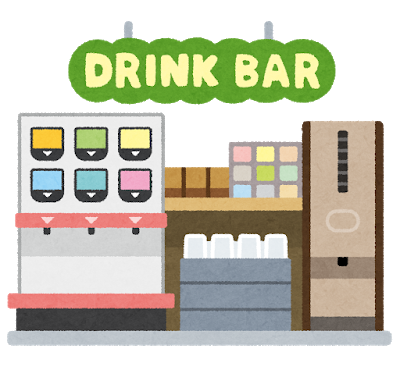 drink_bar.png