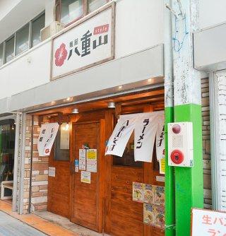 【超絶悲報】 「日本人お断り」のラーメン屋、客が激減 2人/日の日もあり廃業寸前状態