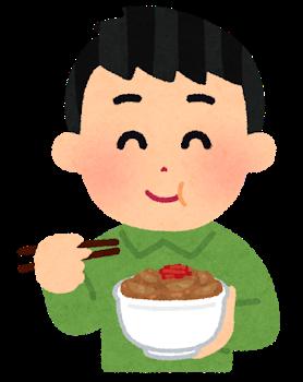 syokuji_gyudon_man.png