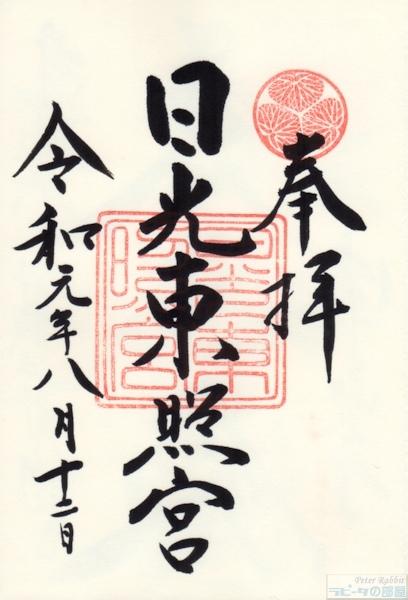 19081211.jpg
