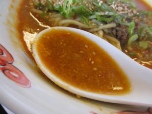 かなみ屋松崎 初代担々麺 スープ