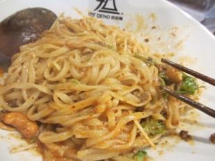 175°DENO担々麺 汁無担々麺 (2)
