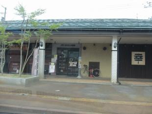 175°DENO担々麺 店