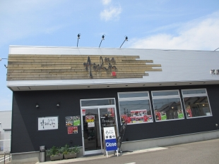 Aishin 店