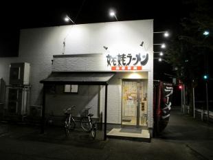 姥姥ラーメン三条 店