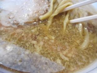 中華亭 中華大油 スープ
