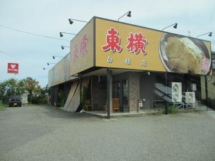 東横白根 店