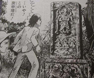 3暗黒神話3