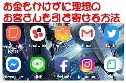 2019-07-03_160836.jpg