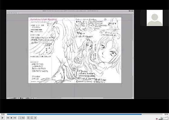 イラストを描いていく様子の動画