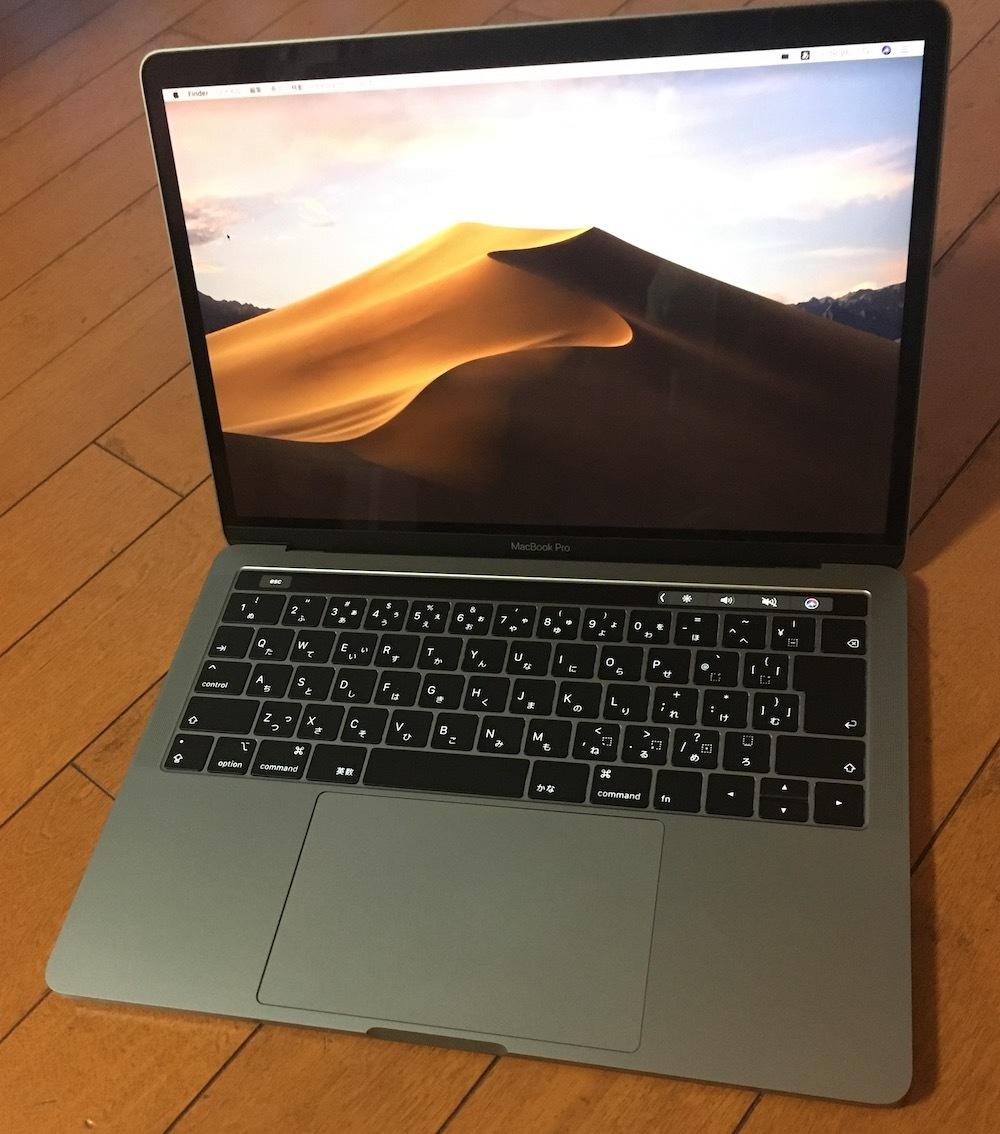 macbookpro02.jpg