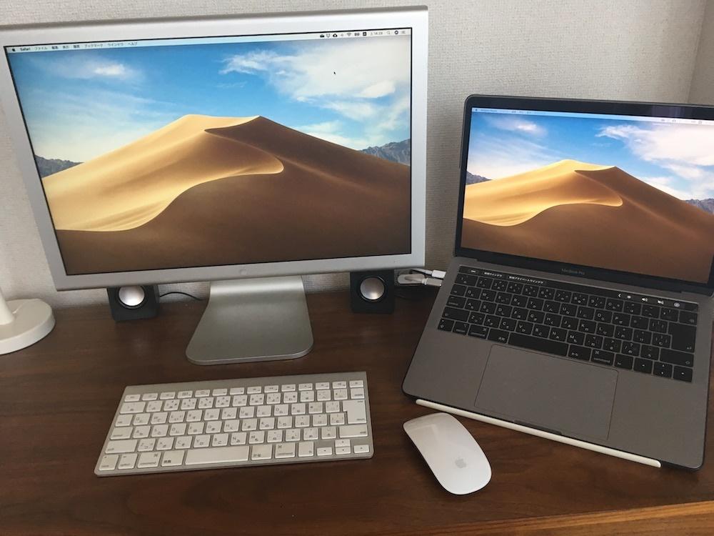 macbookpro03.jpg