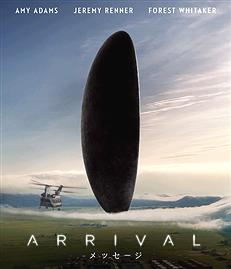 一番好きな「SF映画」って何?