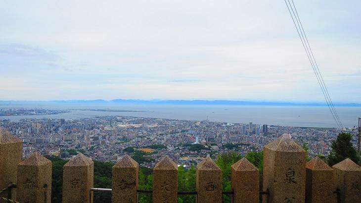 IMG_7290山頂
