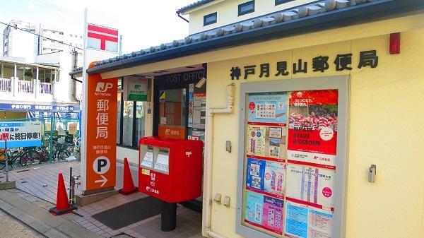 IMG_7423郵便局