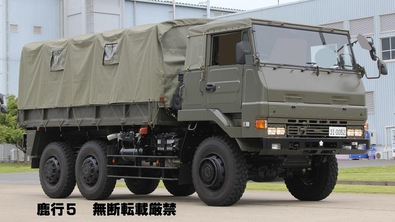 第103補給大隊 3・1/2tトラック 31-0052