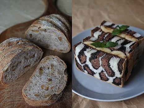 コンプレノア・ヒョウ柄食パン