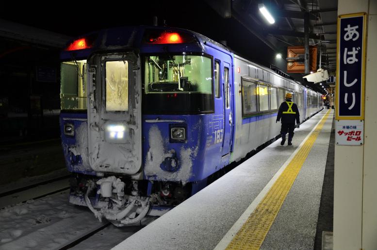 2/25-28  ひがし北海道フリーパスで冬の鉄道旅 その3(札幌→網走) ライラックと大雪で網走へ