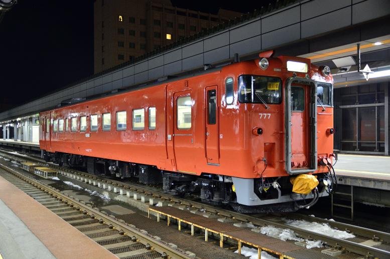 2/25-28  ひがし北海道フリーパスで冬の鉄道旅 その6(釧路→帯広) 移動回