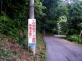 野尻湖トライアスロン4