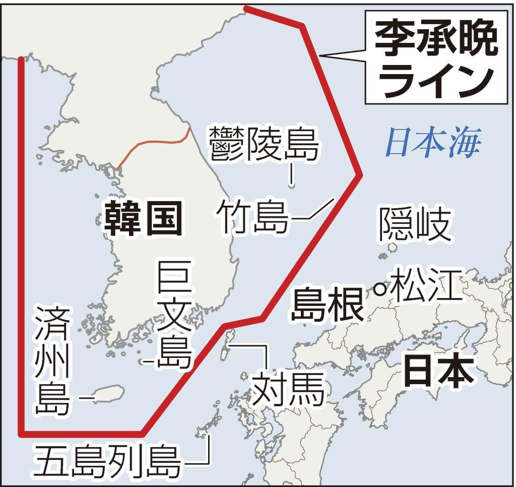 wst1906170001-p1_【世界を読む】あわや朝鮮領…「竹島=日本」は英国のおかげ? 平和条約に秘話
