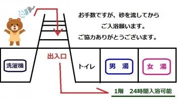 20130716225437589kuma.jpg