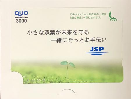JSP_2019④