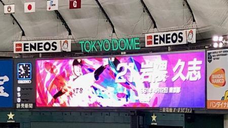 東京ドーム_2019⑦
