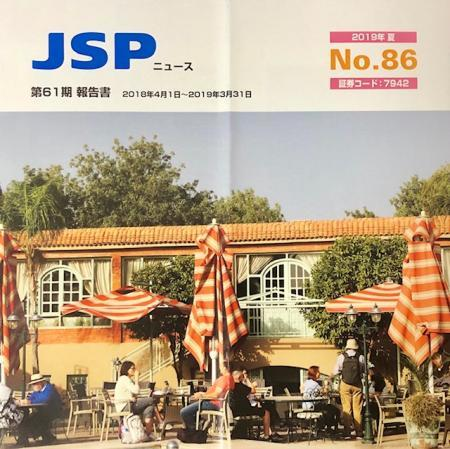 JSP_2019.jpg
