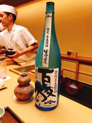 4(kiyama)_201908261842270c0.jpg