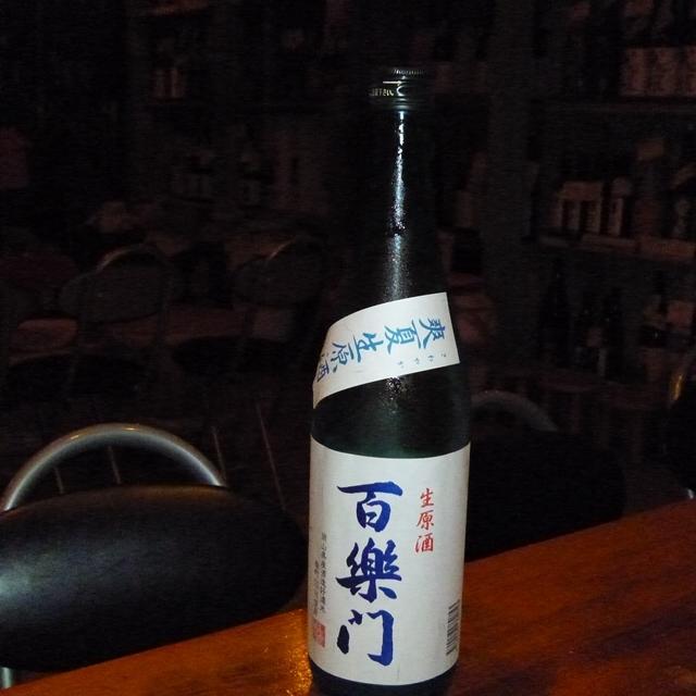 s-64020190628百楽門爽夏生原酒