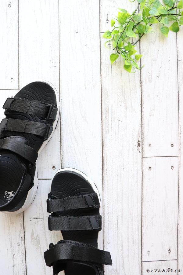 010813靴1