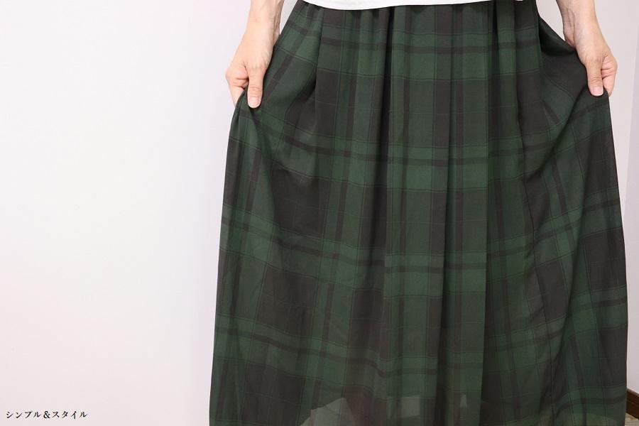 010719緑スカート2
