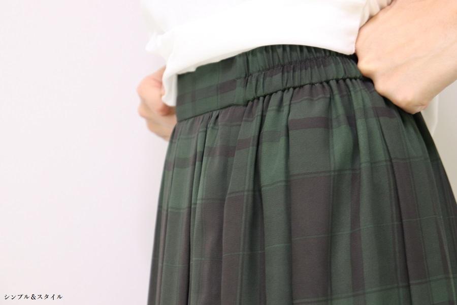 010719緑スカート3