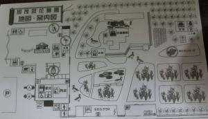 加茂荘2019-1-0