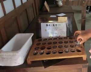 加茂荘2019-6-1