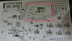 加茂屋敷2