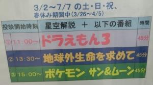 豊橋視聴覚5