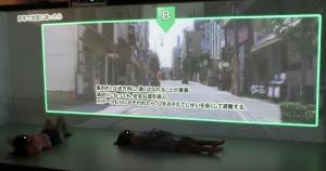 浜松防災2