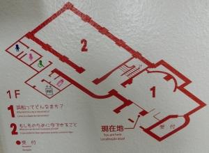 浜松防災3