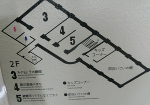 浜松防災12-1