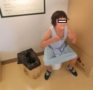 浜松防災20