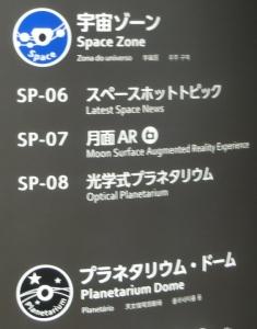 浜科学2019-19