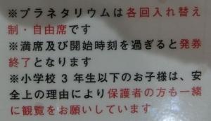 浜科学2019-21