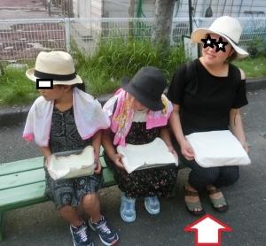 浜松動物2019-2