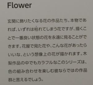 浜松美術9