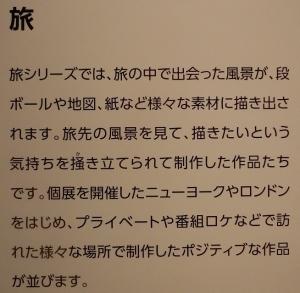 浜松美術13