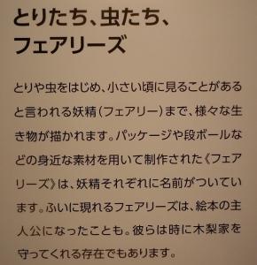浜松美術15